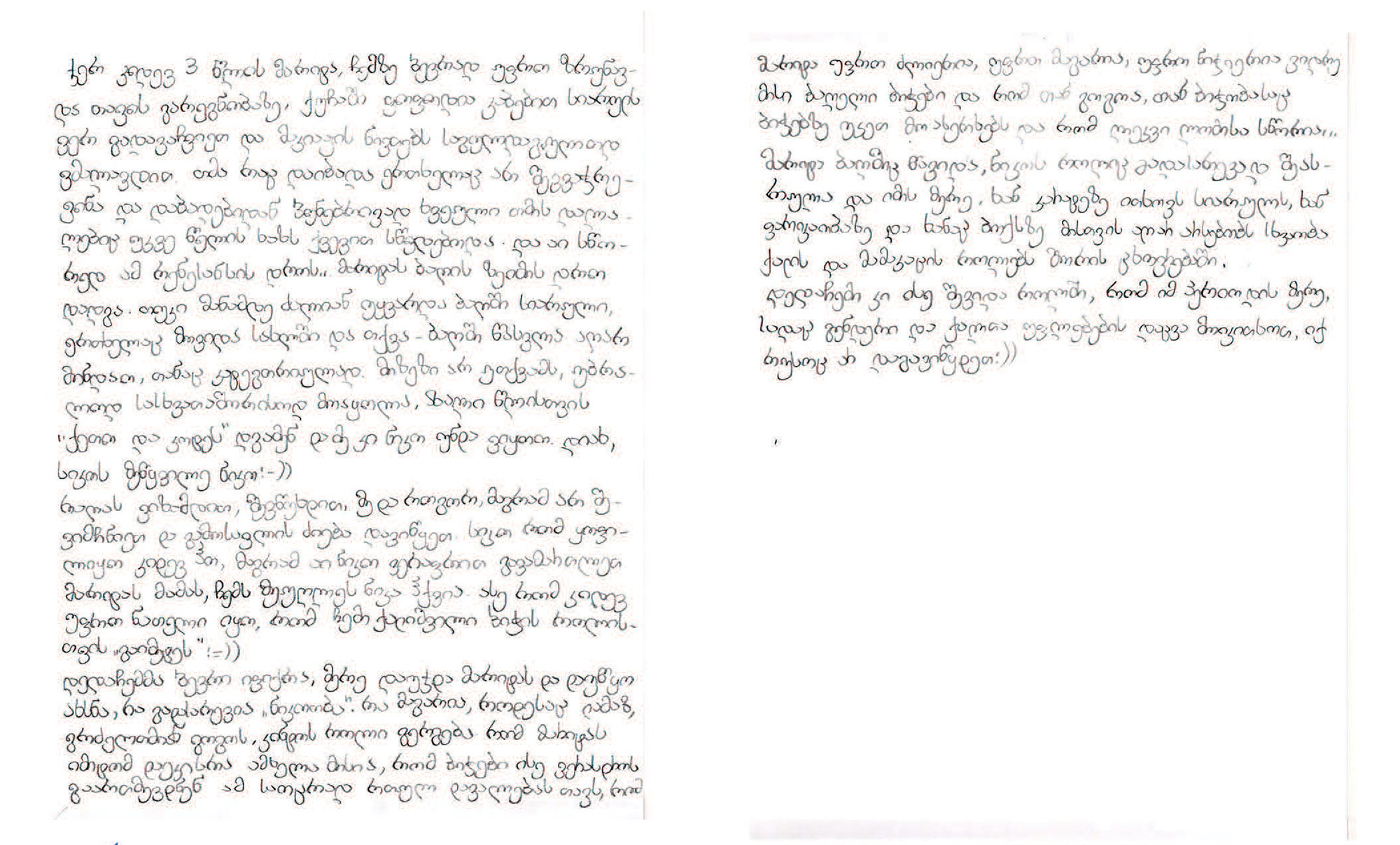 XII_6_Page_138